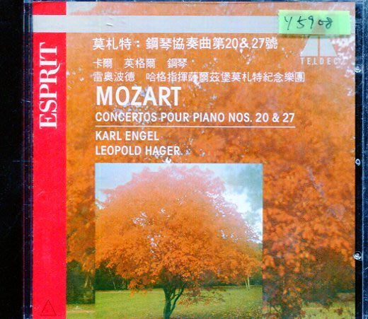 *還有唱片行* MOZART / CONCERTOS POUR PIANO 二手 Y5908 (149起拍)