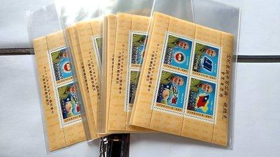 紀218 先總統蔣公百年誕辰紀念郵展紀念郵票小全張 10張 全品