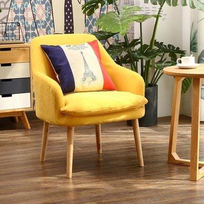 懶人沙發北歐懶人沙發陽臺臥室單人沙發客廳小戶型休閒洽談沙發椅現代 LX