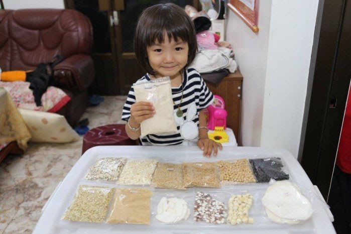 梁媽咪無毒米麩600g/包-三種口味可選/買大送小/小孩副食品.含豐富膳食纖維可促進腸道蠕動