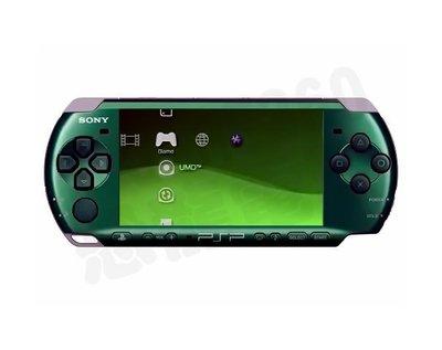 【二手主機】PSP3007型 青翠綠主機 附充電器【台中恐龍電玩】