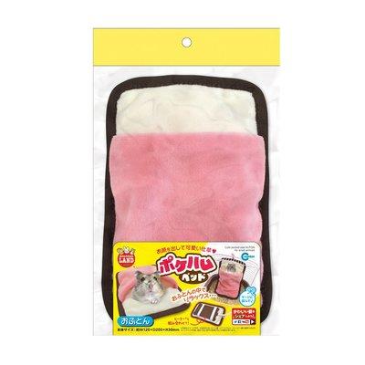 MARUKAN 小動物寵物鼠 保暖吊床 蜜袋鼯睡窩 睡床 蓄溫睡袋 棉窩 MR-356 暖暖包夾袋,吊勾設計超方便。