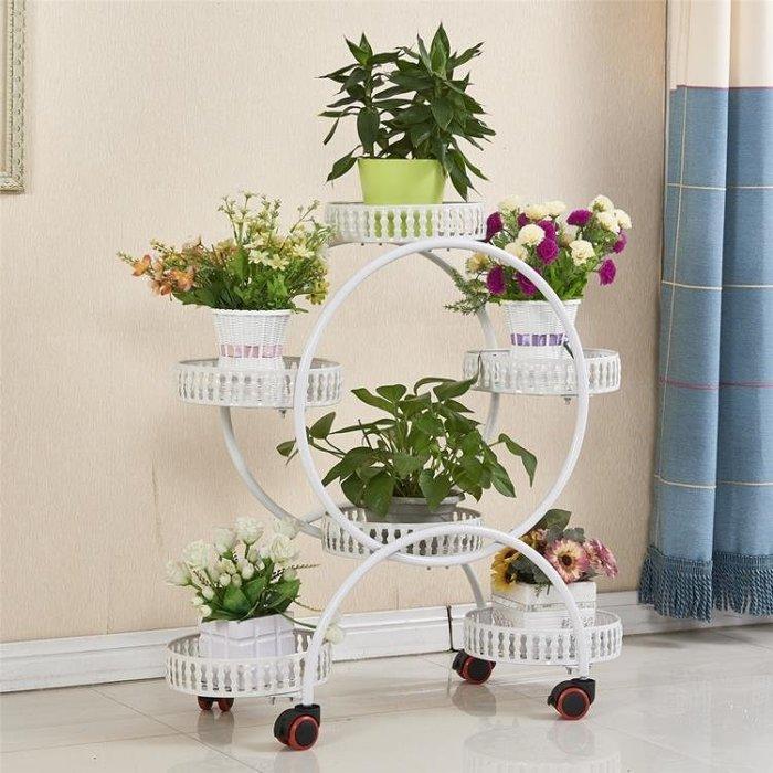 花架鐵藝帶輪落地式綠蘿花盆架客廳陽臺花架子多層室內特價省空間