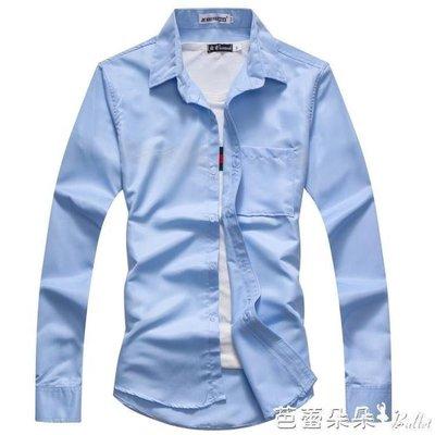 ZIHOPE 長袖襯衫男 夏季薄款白襯衫男士長袖修身韓版純色商務休閒黑襯衣男青年工作服ZI812