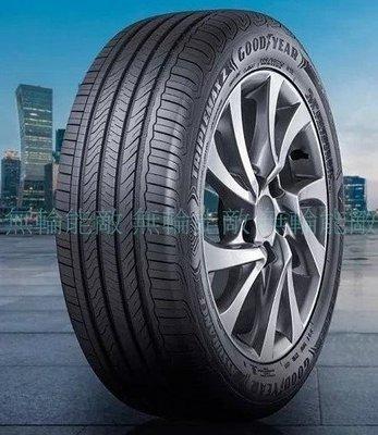 全新輪胎 ATM2 固特異 Triplemax 2 215/55-17 94V 大陸製造
