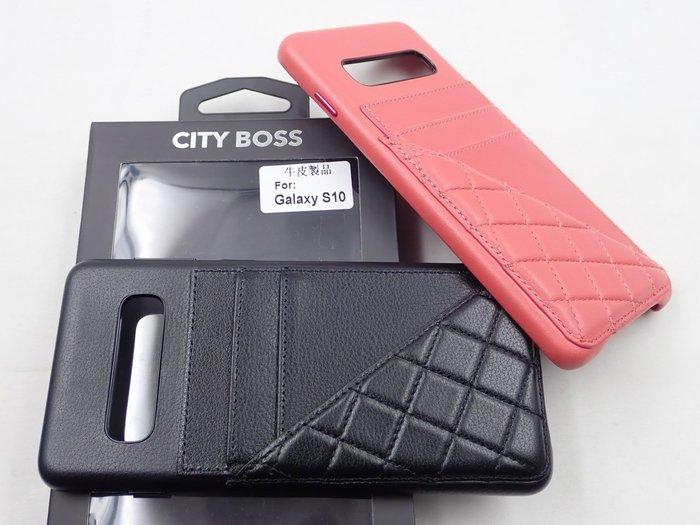 泳 現貨 CITY BOSS 三星 S10/S10 PLUS 全牛皮真皮插卡背蓋 悠遊卡 三星手機殼