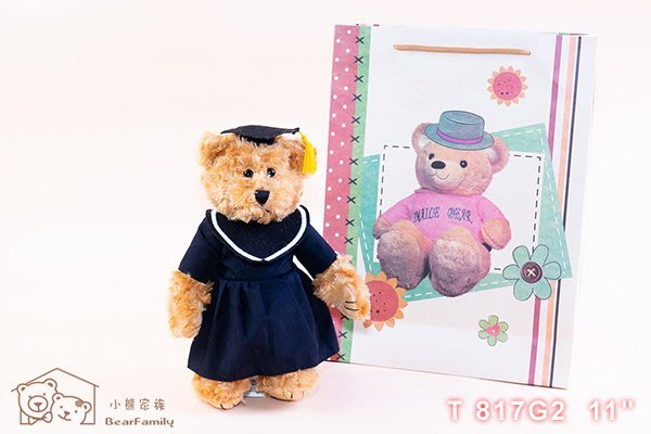 27公分 手工畢業生泰迪熊 +【小熊手提袋】可繡姓名 學號 ~*小熊家族*~泰迪熊專賣店~