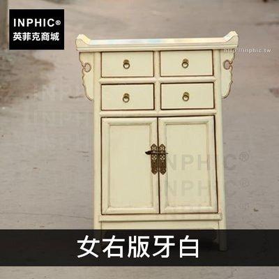 INPHIC-傢俱新中式家居復古玄關仿古客廳-女右版牙白_SSJ3