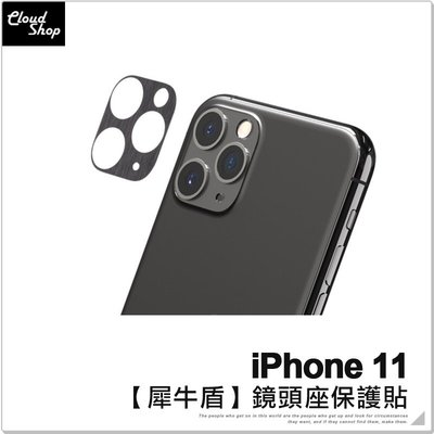 【犀牛盾】iPhone 11 鏡頭座 ...