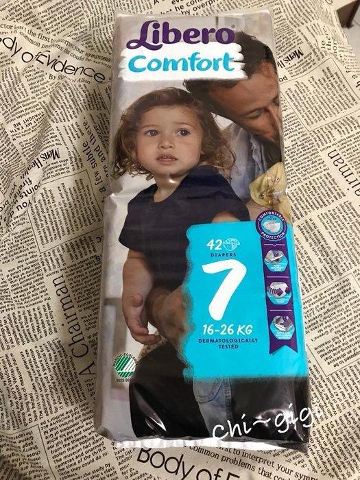 ❤網拍最便宜❤*︵琪吉吉︵* 麗貝樂 七號尿布 現貨 一包42片 破盤價  黏貼型 麗貝樂7號 尿布 LV尿布