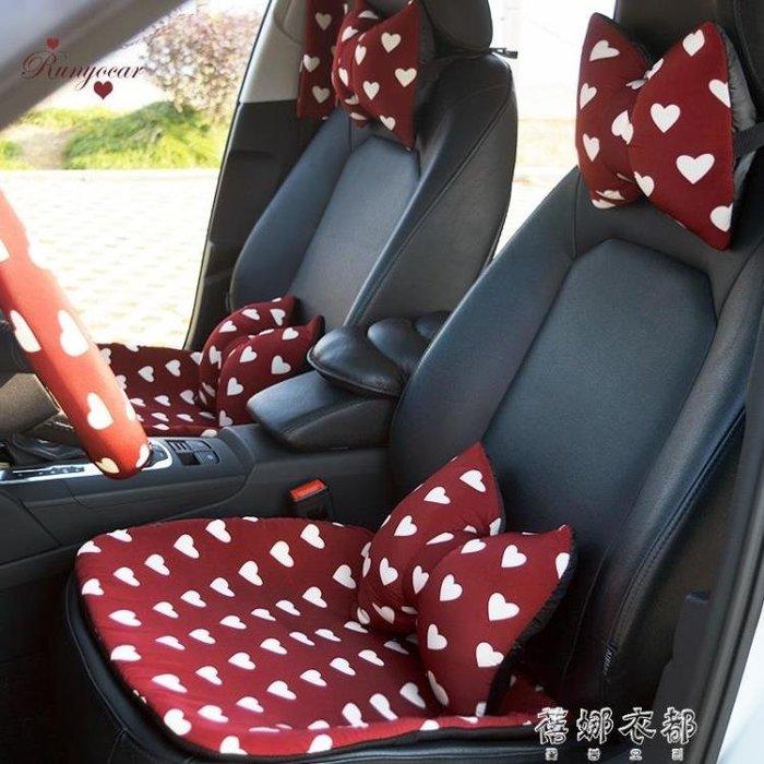 汽車座墊 ins網紅 純棉愛心單片坐墊 少女心墊子 各車型