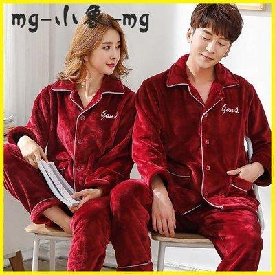 本命睡衣 秋冬季情侶睡衣珊瑚絨加絨加厚結婚喜慶本命年紅色男女家居服套裝