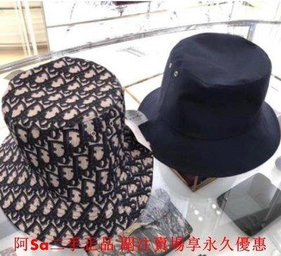 阿Sa二手   99新Dior TEDDY D CD OBLIQUE 藍色 雙面 窄帽 漁夫帽 現貨
