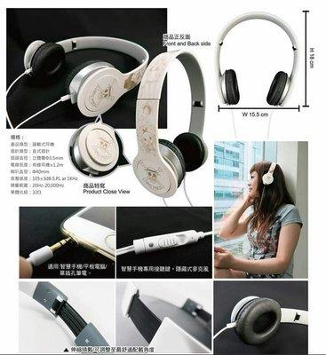 台灣行貨海賊王有線耳罩式耳機【白色】
