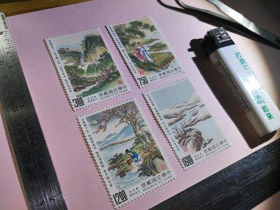 銘馨易拍重生網 107SP611 早期《79年古典詩詞 樂府詩郵票》 1套(即4張一標) 保存如圖 特價讓藏