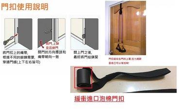 拉力器門扣體育用品配件門扣手柄腳套脚踝腳環拉力繩乳膠管