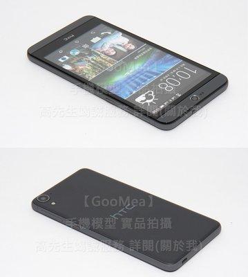 【GooMea】實拍 原廠 彩屏 HTC Desire 826 展示機 模型機 Dummy 樣品 包膜 上繳 交差