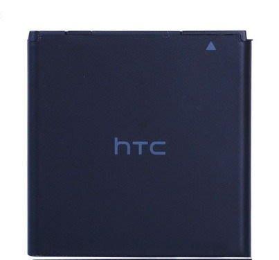 @天空通訊@HTC 原廠電池 TITAN X310E,Sensation XE BA S590 門市直營 保固半年