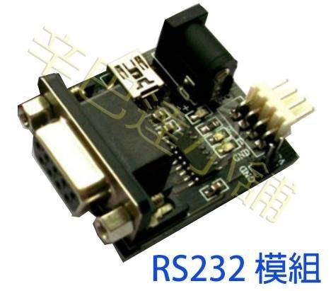 訊號轉換超級穩定 MAX232模塊 RS232轉TTL模塊 超級穩定 3大供電方式 公