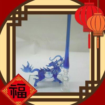 [玻璃國] 手工 玻璃筆 琉璃筆+麒麟琉璃筆座(藍色)送禮自用皆宜(1組特價1400元)琉璃筆永久免費維修