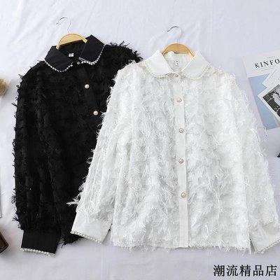 釘珠流蘇襯衫女春裝新款韓版洋氣設計感心機內搭長袖襯衣上衣