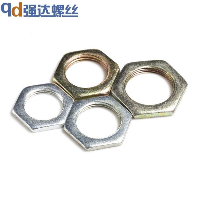 雜貨小鋪 鍍鋅細牙薄螺母薄螺帽墊片GB808M8M10M12M14M16M18M20M24M30M33/15件起購/批量可議價