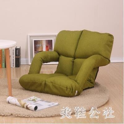 懶人沙發 新款時尚可折疊單人小沙發 ZB1604