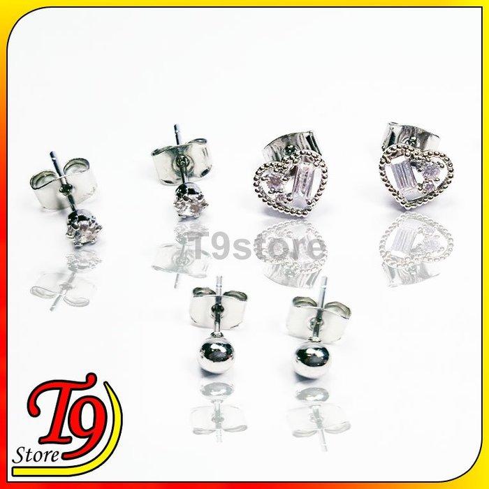 【T9store】韓國製 愛心單鑽小珠組合貼耳式耳環