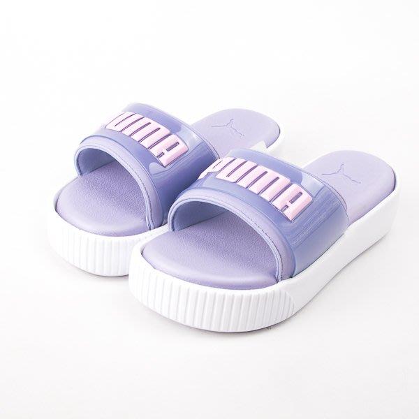 PUMA  Platform Slides 女 厚底拖鞋-紫 369414-02  現貨