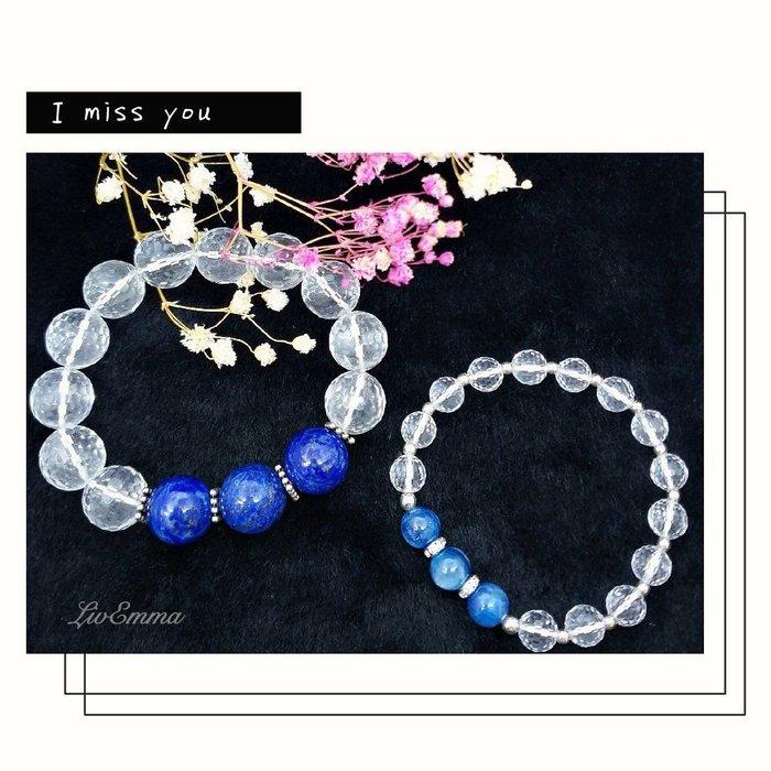 【3/14限定款】白水晶情人手鍊(男款)