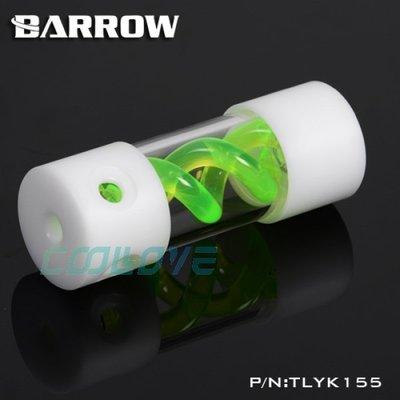 小白的生活工場*BARROW T病毒水冷圓柱 綠色 螺旋懸浮水箱 155mm 側孔/頂孔 (黑/白)蓋可選