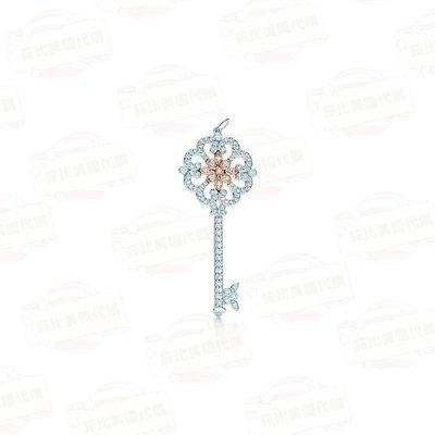 【菲比代購&歐美精品代購專家】TIFFANY&CO. 蒂芙尼 925純銀 Keys系列 Enchant 櫻草鍊墜 項鏈