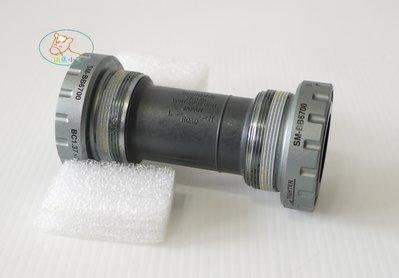 【小灰】全新 SHIMANO ULTEGRA SM-BB6700 外掛式BB 5700/5600/6600