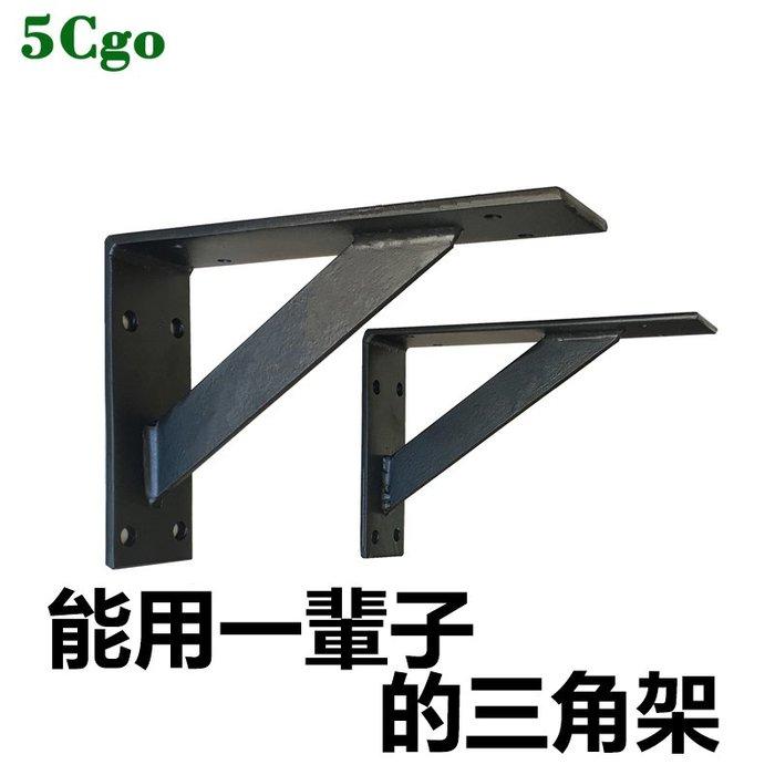 5Cgo【批發】含稅 加厚鐵三角架支架托架墻上支撐擱隔板置物架墻壁層板托承重三腳架X2個 559873731348