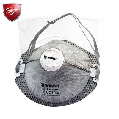 SZ 福士 碗型活性碳口罩 FFP2 NR 含透氣閥 單入裝/1入