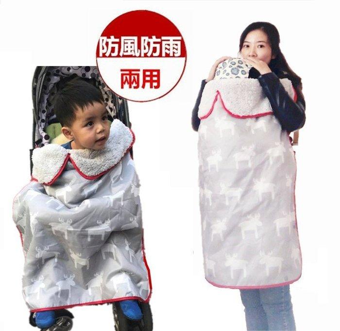 朵媽の店 印花刷毛防風毯  腰凳 背巾披風 防風罩 防風披風 嬰兒背巾防風毯 嬰兒抱毯 推車毯