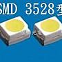 B6A31 PLCC2 SMD 3528型 LED (1210)  重黃 ...