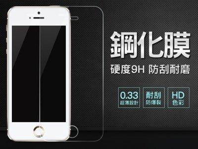 ※瘋狂上市※鋼化膜9H 強化玻璃 ASUS Zenfone 3 Deluxe ZS570KL 5.7吋  台中可自取