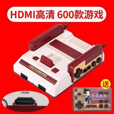 紅白機遊戲機 2019新款酷孩家用HDMI電視游戲機80後懷舊老式紅白機插黃卡8位雙人手柄游戲機魂斗羅
