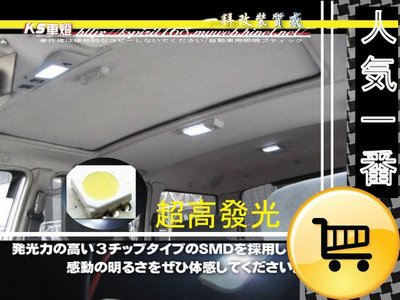 【KS車燈】24 SMD 5050 T10 31mm 閱讀燈 室內燈 後行李廂燈 簡易 DIY 高亮度MARCH LIVINA TIIDA ACCORD