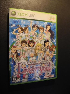 The Idolm@Ster 偶像大師 Live for You!│XBOX 360│編號:G3