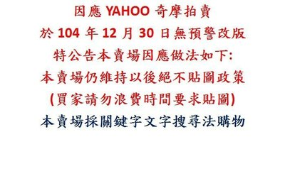 1081012-P-00-102-清倉特價-『大尾鱸鰻1+2』兩部二手DVD(豬哥亮/郭采潔/楊祐寧 主演)