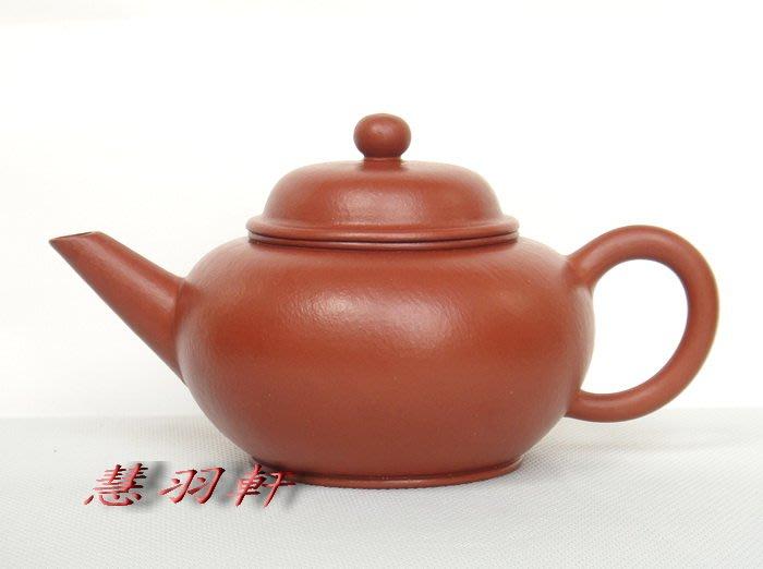 慧羽軒-景記(墨緣齋意堂製)老朱泥扁燈壺~約280c.c.