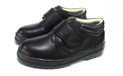 美迪~百得965-自黏式-工作安全鞋-...