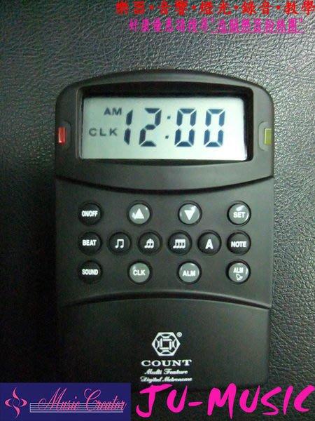造韻樂器音響- JU-MUSIC - 全新 台灣研發 製造 COUNT 品牌 計時式 多功能 電子 節拍器 鬧鐘