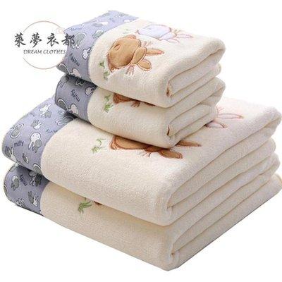 浴巾毛巾浴巾男女成人比棉質柔軟超強吸水新生嬰兒童卡通情侶大浴巾 【優の館】