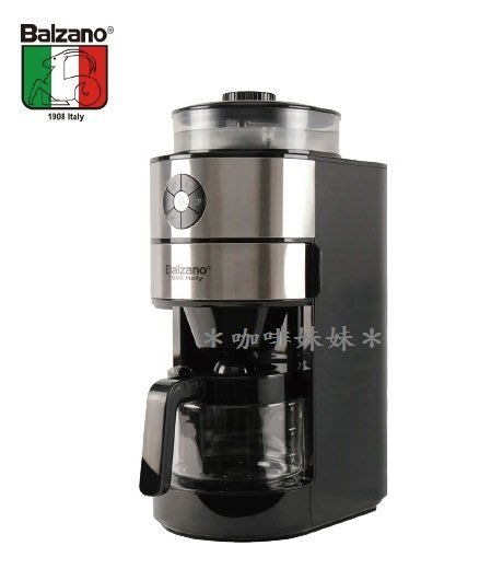 *咖啡妹妹* 義大利 Balzano 全自動研磨機 6人份 BZ-CM1106