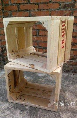 【可陽木作】原木方型椅 / 木箱 木條箱 / 置物架 / 方型架 / 陳列架 / 木椅 木凳 庭園椅 穿鞋椅