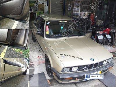 BMW E30 3系列 適用 P型隔音條 門下膠條 防水膠條 另售 A柱隔音條 B柱隔音條 C柱隔音條 AKI 靜化論 台北市