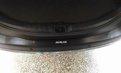 # 偉成汽車用品 # TOYOTA 13年~  RAV4 原廠型 第五門後保桿飾板 後護板